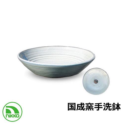 水鉢 ガーデンパン 国成窯手洗鉢 越前焼 nikko