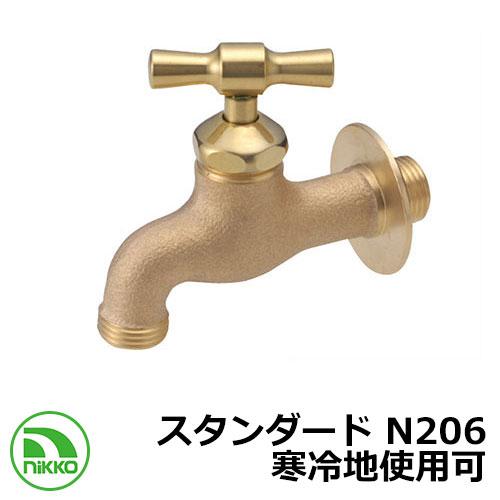 蛇口 スタンダード N206 寒冷地使用可(受注生産) nikko ニッコー