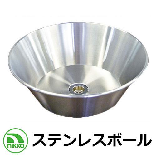 ガーデンパン 水受け ステンレスボール OPB-PSF nikko ニッコー 水周りを魅力的に演出するステンレス製の水受け