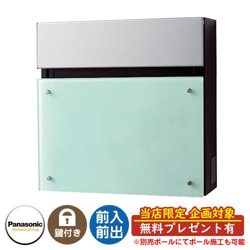 パナソニック フェイサスFF フラットタイプ 壁付けポスト 前入れ前出し イメージ:ガラス調 Panasonic FASUS-FF:CTCR2002S