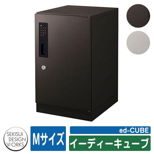 郵便ポスト 郵便受け 宅配ボックス イーディーキューブ ed-CUBE(Mサイズ) オプション品別売 宅配ポスト セキスイ SEKISUI
