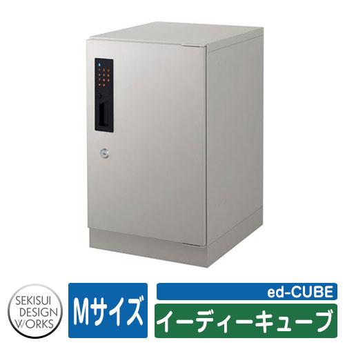 郵便ポスト 郵便受け 宅配ボックス イーディーキューブ ed-CUBE(Mサイズ) オプション品別売 宅配ポスト セキスイ SEKISUI イメージ:1ABシルバー