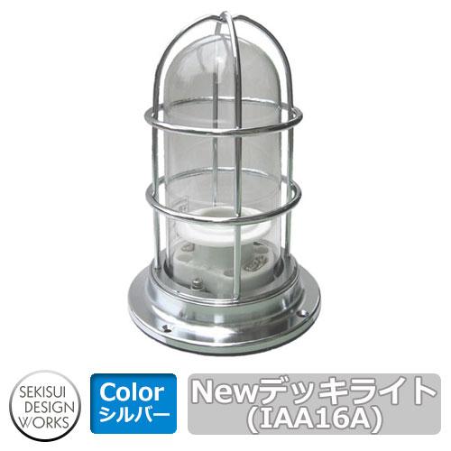 照明 マリンランプ NEWデッキライト(シルバー) IAA16A Light セキスイエクステリア マリンライト 照明 New Deck IAA16A Light, IL-SHOP:e40fbc6d --- sunward.msk.ru