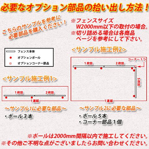 栅栏高格子栅栏N8型H800尺寸网丝栅栏特价! 只栅栏LIXIL TOEX邮费另加