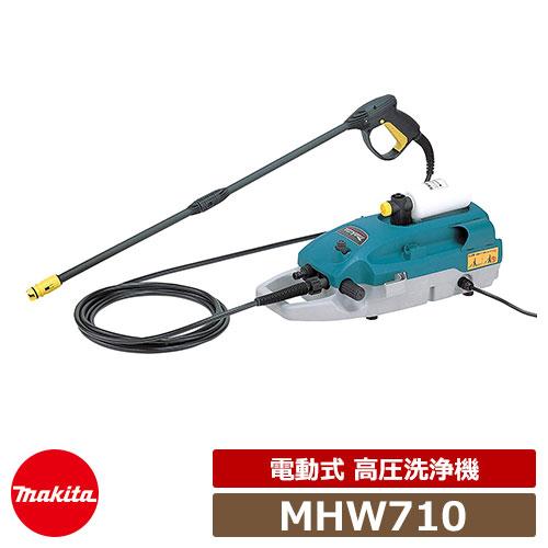 マキタ高圧洗浄器 MHW710電動式 AC100V