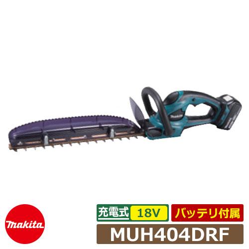 マキタ バリカン 充電式生垣バリカン MUH404DRF 高級刃仕様 刈込み幅:400mm バッテリBL1830・充電器DC18RC付属 リチウムイオン18V(3.0Ah)