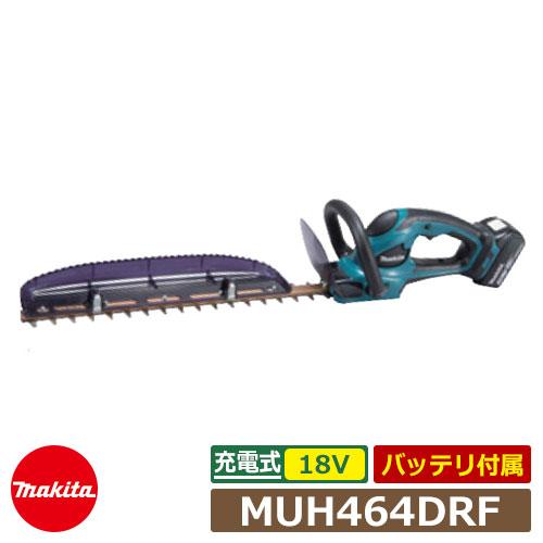 マキタ バリカン 充電式生垣バリカン MUH464DRF 高級刃仕様 刈込み幅:460mm バッテリBL1830・充電器DC18RC付属 リチウムイオン18V(3.0Ah)