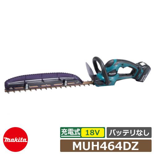 マキタ バリカン 充電式生垣バリカン MUH464DZ 高級刃仕様 刈込み幅:460mm バッテリ・充電器別 リチウムイオン18V(3.0Ah)