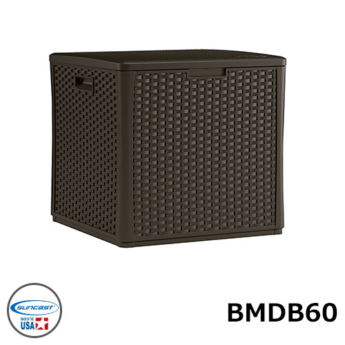アメリカ製収納庫 プラスチック樹脂製物置 60ガロン ラタン調キューブボックス ベンチ 収納ボックス サンキャスト suncast BMDB60