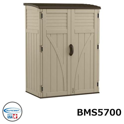 物置 収納ボックス ホームデザイン物置 トールキャビネット Country ワイド BMS5700 サンキャスト suncast アメリカ産樹脂製収納庫 屋外
