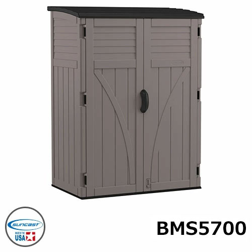 物置 ガーデン収納 ホームデザイン物置 トールキャビネット Stoney Black ストーニーブラックワイド BMS5700SB suncast アメリカ産樹脂製収納庫 屋外