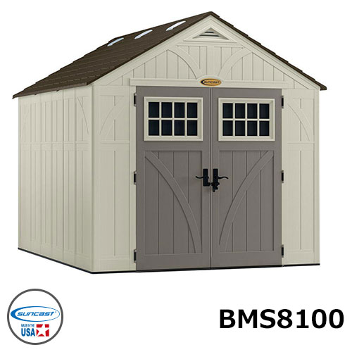 物置 ガーデン収納 ホームデザイン物置 Tremont トレモント 大 BMS8100 サンキャスト suncast アメリカ産樹脂製収納庫 TOSHO 屋外