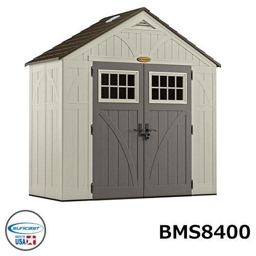 物置 ガーデン収納 ホームデザイン物置 Tremont トレモント 小 BMS8400 サンキャスト suncast アメリカ産樹脂製収納庫 TOSHO 屋外