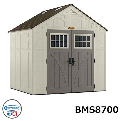 物置 ガーデン収納 ホームデザイン物置 Tremont トレモント 中 BMS8700 サンキャスト suncast アメリカ産樹脂製収納庫 TOSHO 屋外