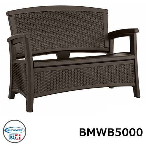 ガーデンファニチャーラタン調プレーリーベンチ(コーヒー) BMWB5000 サンキャスト suncast アメリカ製 TOSHO