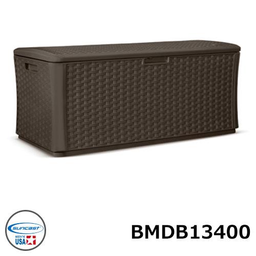 【サンキャスト】 suncast 134ガロンラタン調デッキボックス BMDB13404(旧品番:BMDB13400) 容量:507L アメリカ製収納庫 プラスチック樹脂製物置