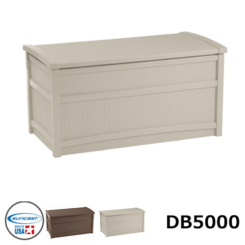 【サンキャスト】 suncast 50ガロンデッキボックス DB5000 イメージ:ホワイト アメリカ製収納庫 プラスチック樹脂製物置