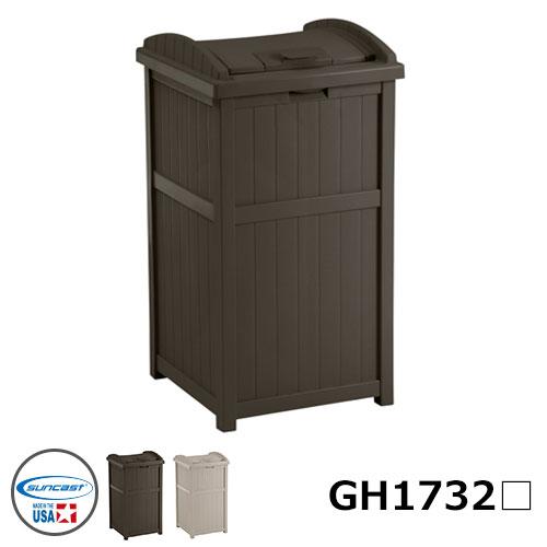 ゴミ箱 おしゃれ ゴミ収集庫 ウッディーダストボックス GH1732 GH1732J SUNCAST
