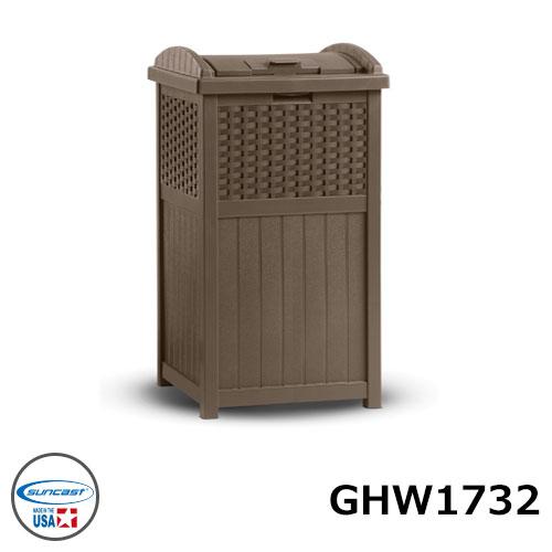 ゴミ箱 おしゃれ ゴミ収集庫 ラタン調ダストボックス GHW1732 SUNCAST