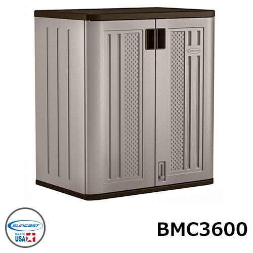物置 収納ボックス ベースガレージキャビネット アメリカ製収納庫 プラスチック樹脂製物置 サンキャスト suncast BMC3600