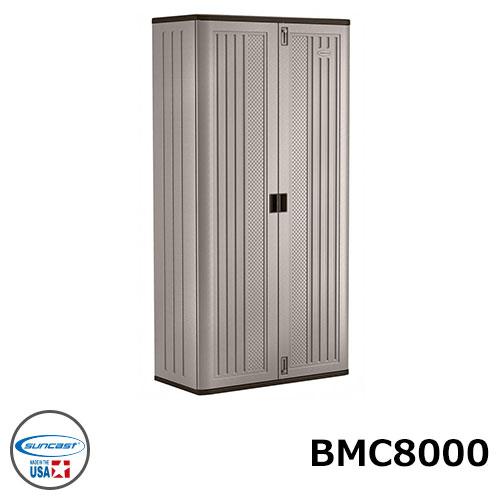 物置 収納ボックス メガトールガレージキャビネット アメリカ製収納庫 プラスチック樹脂製物置 サンキャスト suncast BMC8000