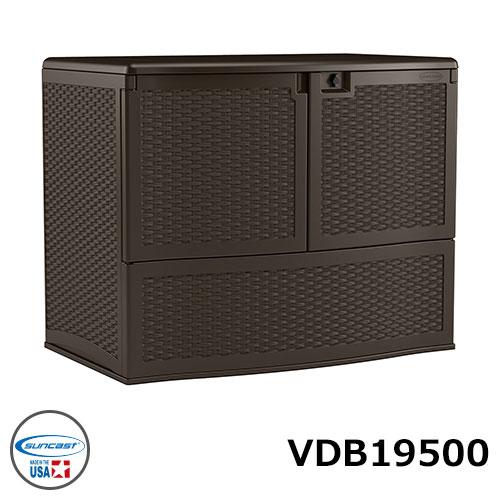 収納ボックス テーブル ラタン調テーブルキャビネット アメリカ製収納庫 プラスチック樹脂製物置 サンキャスト suncast VDB19500