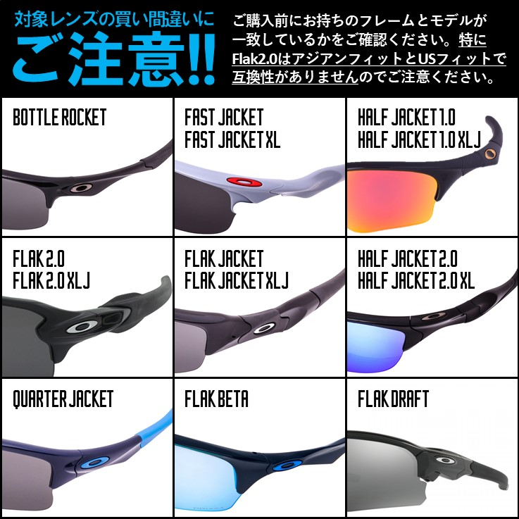 Half Jacket 2 0 >> Oakley Oakley Half Jacket2 0 Polarizing Lens Half Jacket 2 0 Sunglasses Interchangeable Lens