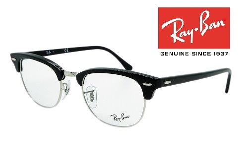 Ray-Ban レイバン 眼鏡フレーム RX5154-2000 正規品【クリーナープレゼント】