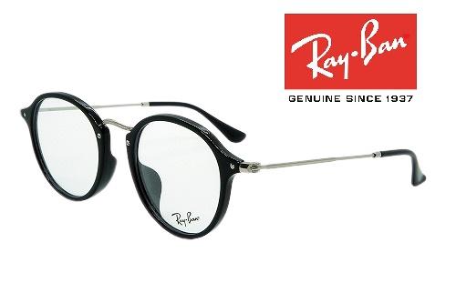Ray-Ban レイバン 眼鏡フレーム RX2447VF-2000 正規品【クリーナープレゼント】