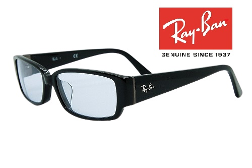 Ray-Ban【レイバン】カスタムサングラス RX5250-5114 BLUE 嵐 大野智さん着用モデル 正規品【クリーナープレゼント】