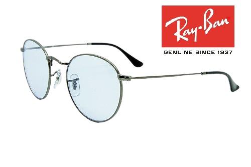 Ray-Ban【レイバン】カスタムサングラス RX3447V-2620 BLUE ラウンドメタル 正規品【クリーナープレゼント】