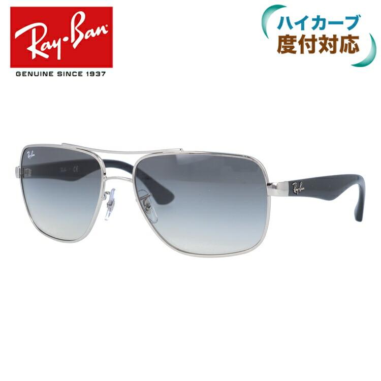 レイバン サングラス Ray-Ban RB3483 003/32 60 スクエア型 メンズ レディース モデル RAYBAN UVカット [ハイカーブレンズ対応/タウン] 【国内正規品】