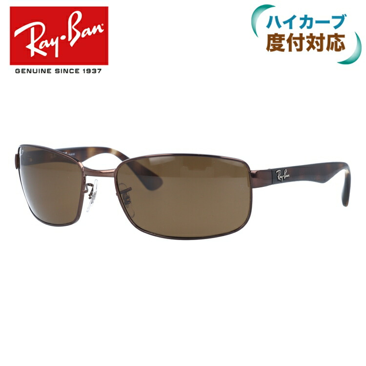 レイバン 偏光サングラス Ray-Ban RB3478 014/57 60サイズ スクエア型 釣り ドライブ メンズ レディース モデル RAYBAN UVカット [ハイカーブレンズ対応/タウン] 【国内正規品】