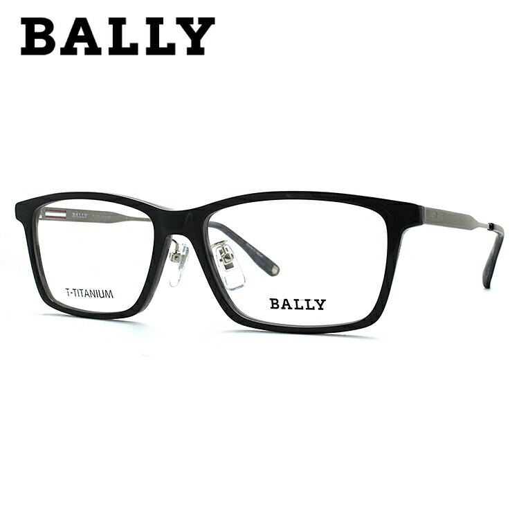 バリー 伊達メガネ 眼鏡 BALLY BY3028J 2 55サイズ 国内正規品 スクエア メンズ レディース