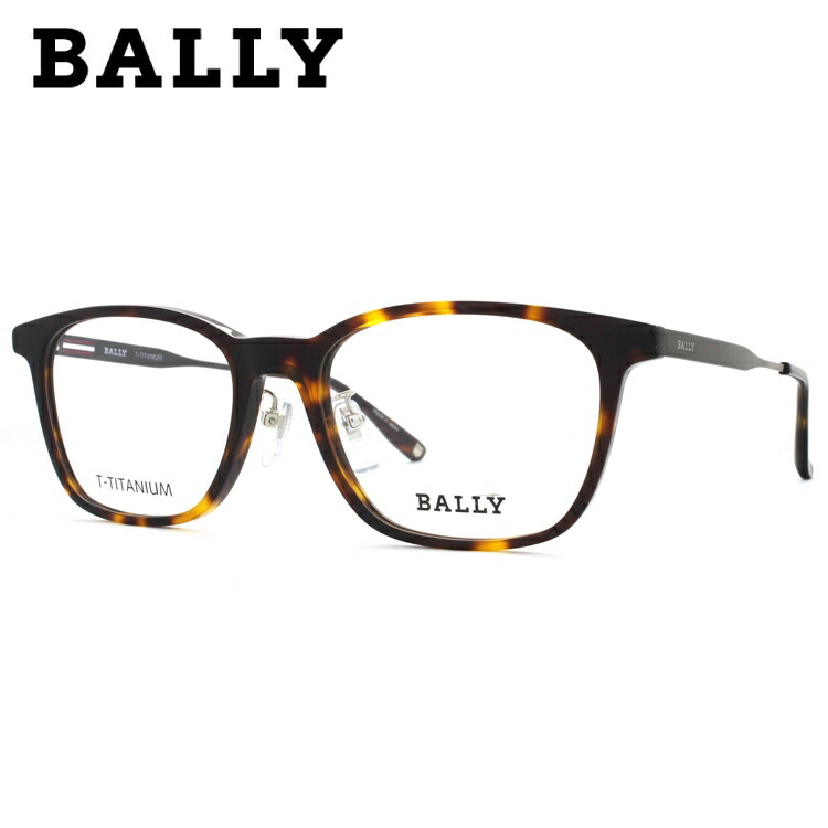 バリー 伊達メガネ 眼鏡 BALLY BY3029J 2 53サイズ 国内正規品 ウェリントン メンズ レディース