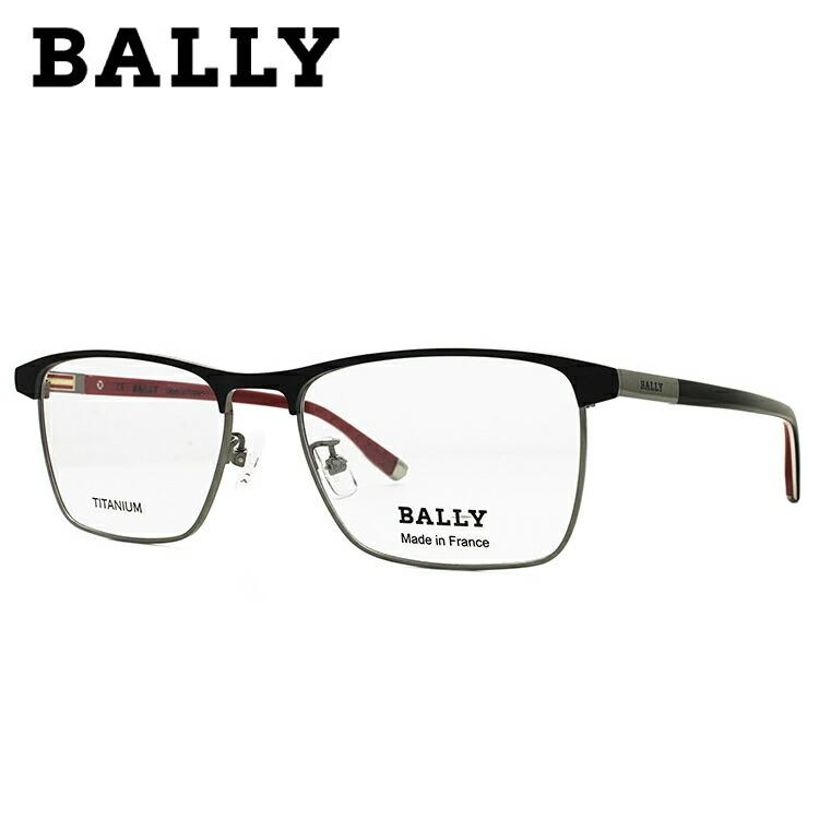 メガネ 度付き 度なし 伊達メガネ カラーレンズ 眼鏡 バリー BALLY メンズ レディース BY3510A 01 55サイズ スクエア レンズセット UVカット 紫外線 サングラス