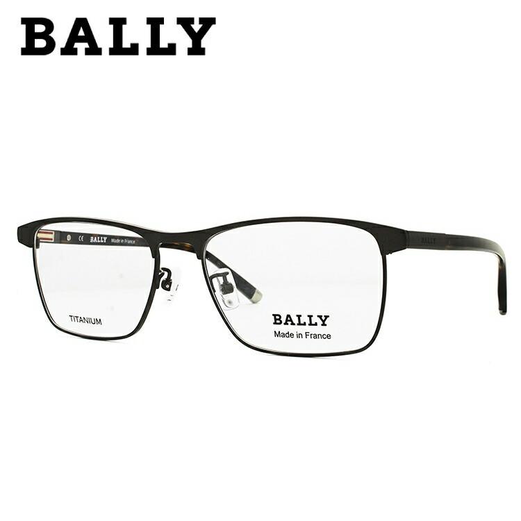 バリー 伊達メガネ 眼鏡 BALLY BY3510A 03 55サイズ 国内正規品 スクエア メンズ レディース