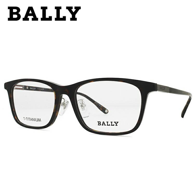 バリー 伊達メガネ 眼鏡 BALLY BY3032J 1 54サイズ 国内正規品 スクエア メンズ レディース