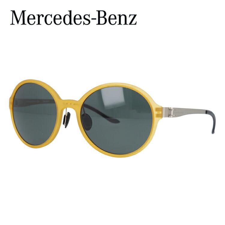 メルセデスベンツ MercedesBenz サングラス M7001-D 54サイズ 調整可能ノーズパッド UV400 メンズ 【ラウンド型】 UVカット 度付対応