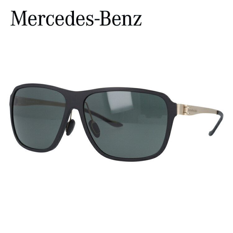 メルセデスベンツ MercedesBenz サングラス M7003-A 59サイズ 調整可能ノーズパッド UV400 メンズ 【ウェリントン型】 UVカット