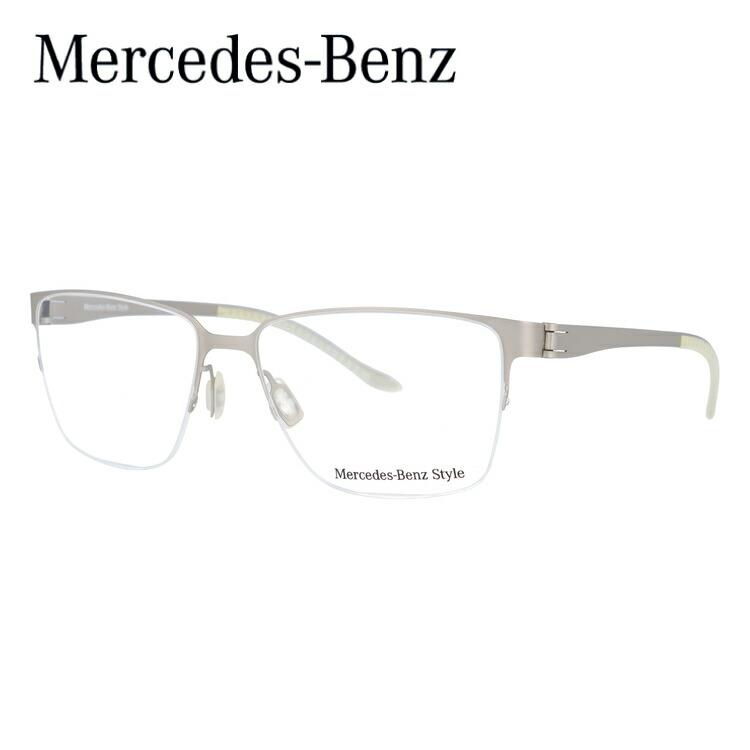 メルセデスベンツ・スタイル メガネフレーム Mercedes-Benz Style 度付き 度なし 伊達 だて 眼鏡 メンズ レディース M2044-D 54サイズ ウェリントン型 【国内正規品】