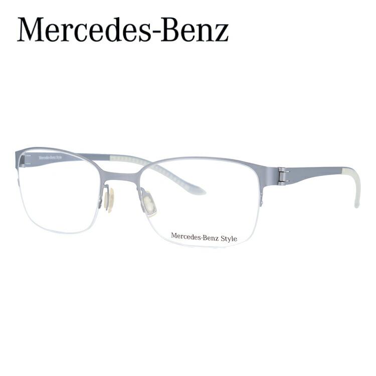 メルセデスベンツ・スタイル メガネフレーム Mercedes-Benz Style 度付き 度なし 伊達 だて 眼鏡 メンズ レディース M2045-C 52サイズ ウェリントン型 【国内正規品】