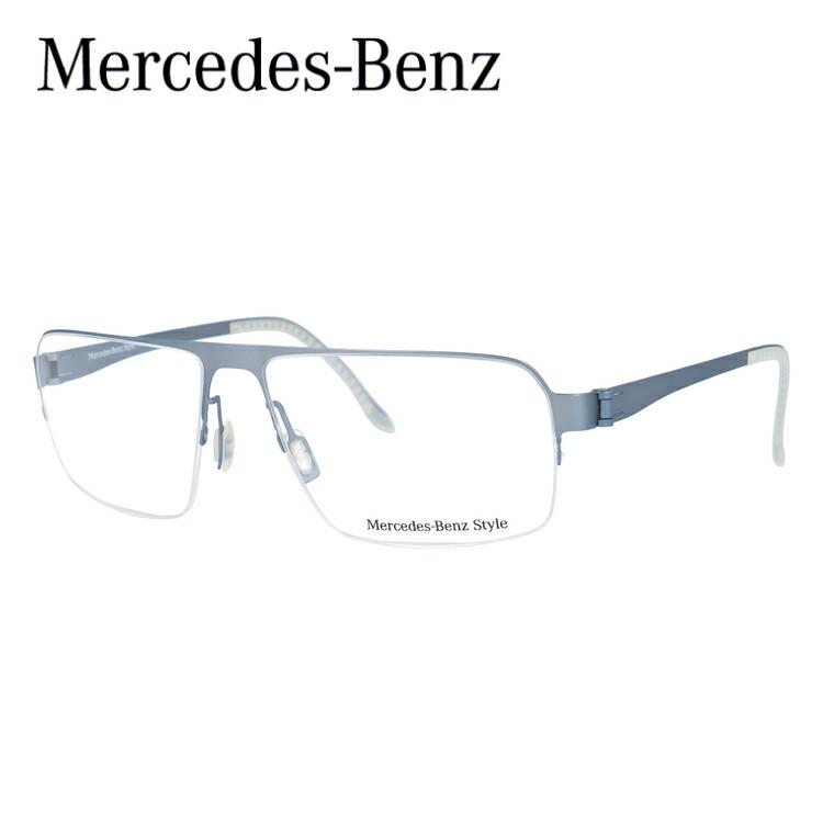 メルセデスベンツ 伊達メガネ 眼鏡 MercedesBenz M2046-C 58サイズ 国内正規品 【スクエア型】