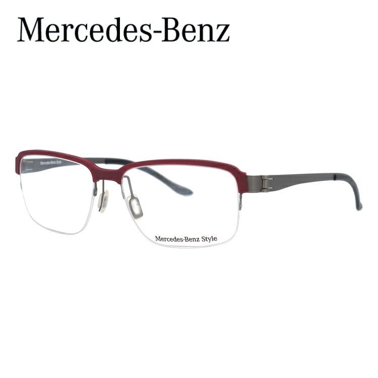 メルセデスベンツ 伊達メガネ 眼鏡 MercedesBenz M2050-C 53サイズ 国内正規品 【スクエア型】