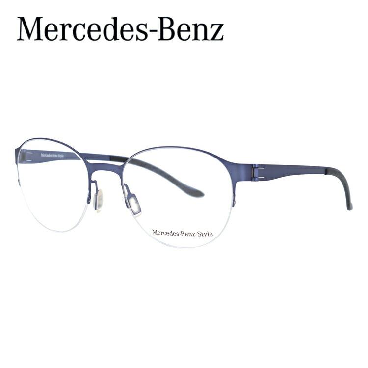 メルセデスベンツ・スタイル メガネフレーム Mercedes-Benz Style 度付き 度なし 伊達 だて 眼鏡 メンズ レディース M2052-A 51サイズ ボストン型 UVカット 紫外線 【国内正規品】