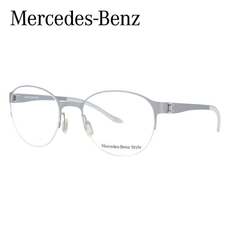 メルセデスベンツ・スタイル メガネフレーム Mercedes-Benz Style 度付き 度なし 伊達 だて 眼鏡 メンズ レディース M2052-D 51サイズ ボストン型 UVカット 紫外線 【国内正規品】
