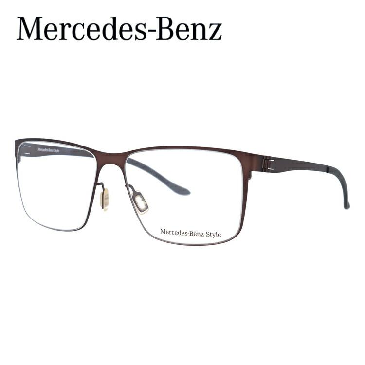 メルセデスベンツ・スタイル メガネフレーム Mercedes-Benz Style 度付き 度なし 伊達 だて 眼鏡 メンズ レディース M2054-C 55サイズ スクエア型 UVカット 紫外線 【国内正規品】