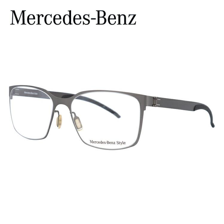 メルセデスベンツ 伊達メガネ 眼鏡 MercedesBenz M2056-B 55サイズ 国内正規品 【ウェリントン型】
