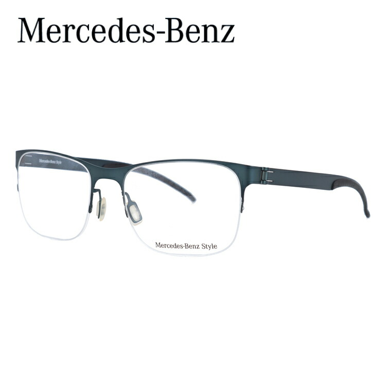 メルセデスベンツ・スタイル メガネフレーム Mercedes-Benz Style 度付き 度なし 伊達 だて 眼鏡 メンズ レディース M2057-D 54サイズ ウェリントン型 【国内正規品】