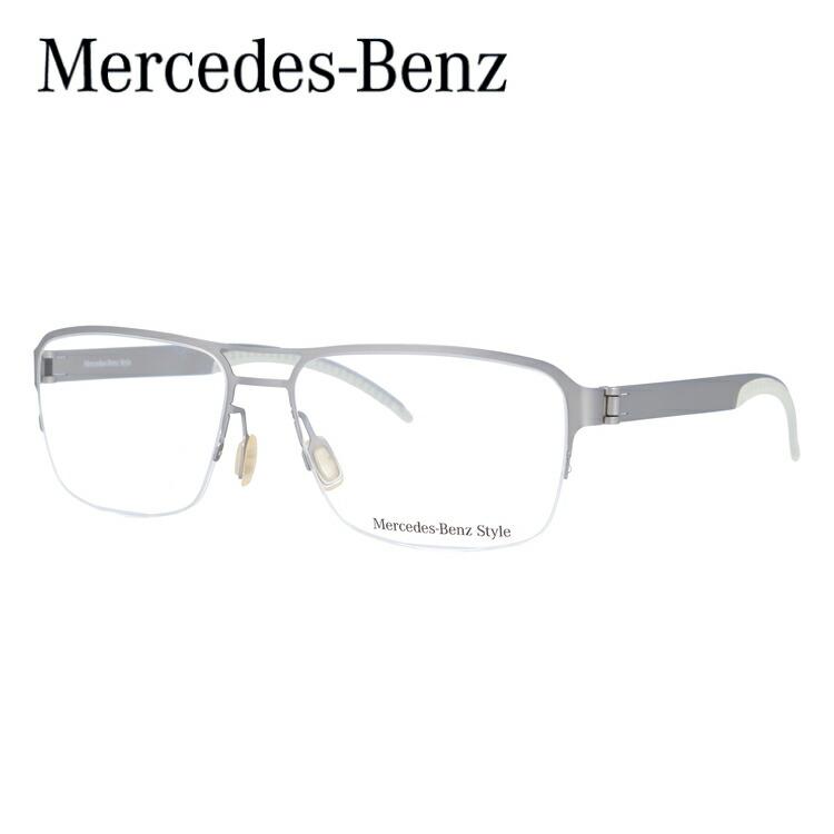 メルセデスベンツ・スタイル メガネフレーム Mercedes-Benz Style 度付き 度なし 伊達 だて 眼鏡 メンズ レディース M2060-D 57サイズ ウェリントン型 【国内正規品】
